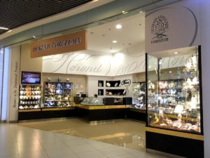 Herendi Porcelain Shop at the Budapest Airport