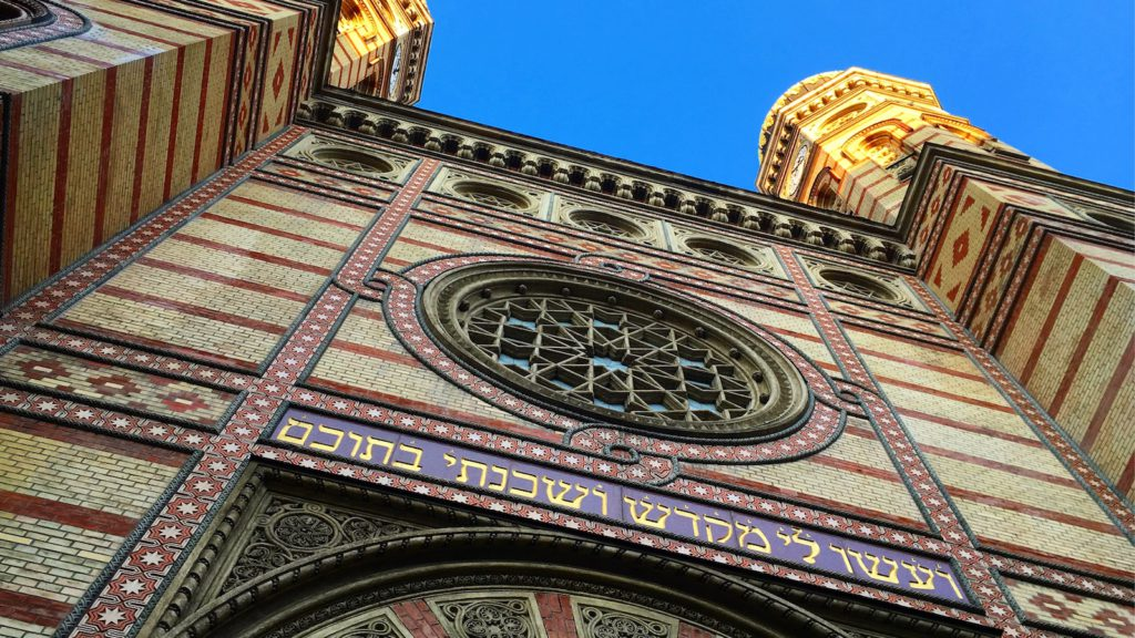 Great Synagogue in Budapest - Private Jewish Tour Budapest